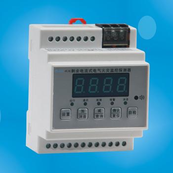 WX-HM电气火灾监控模块